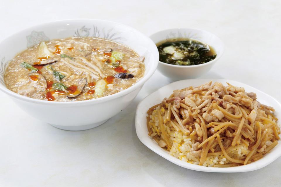 中華料理 砂子