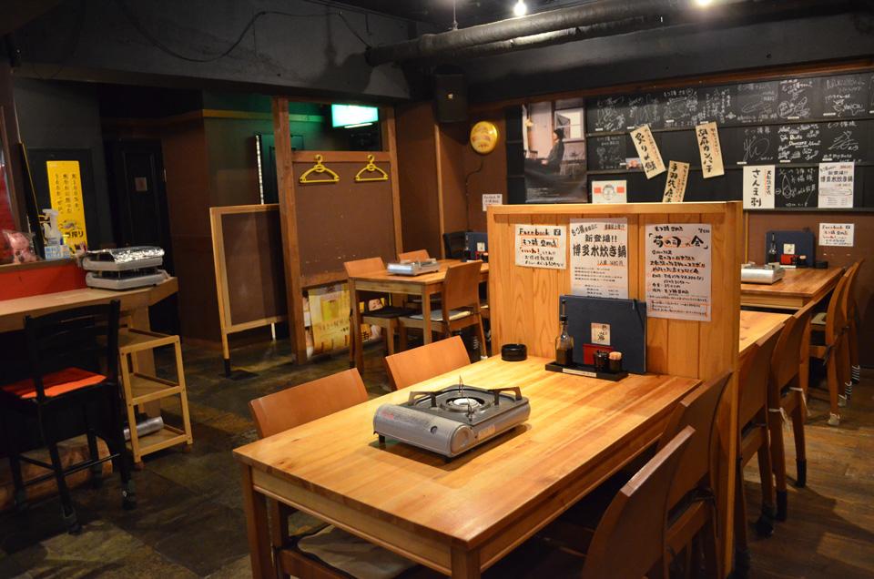 九州酒場 〇九(まるきゅう)