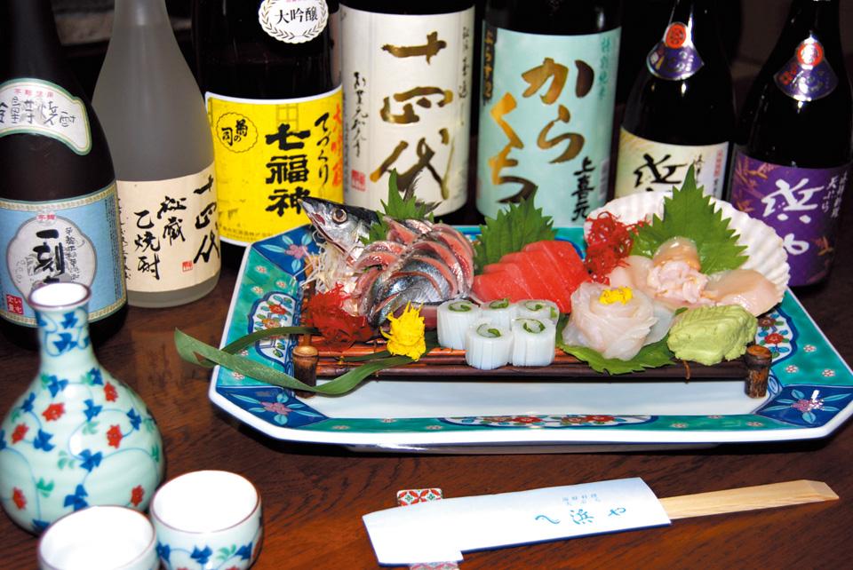 海鮮料理・天ぷら 浜や