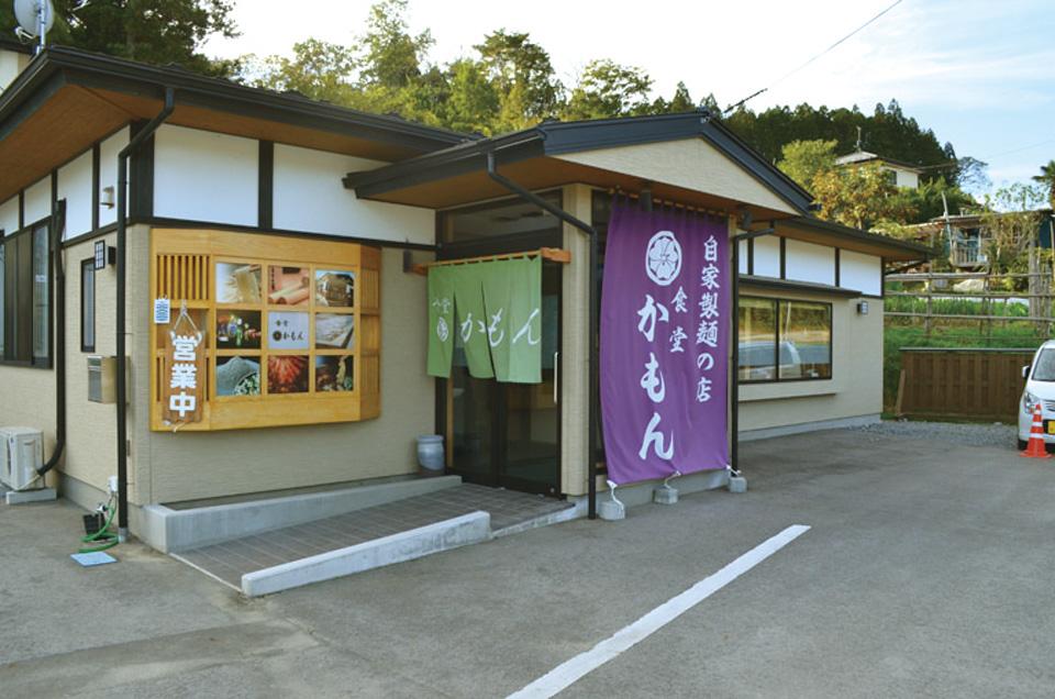 日本料理 食堂かもん