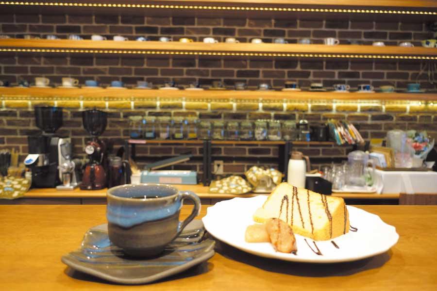 cafe blua cielo