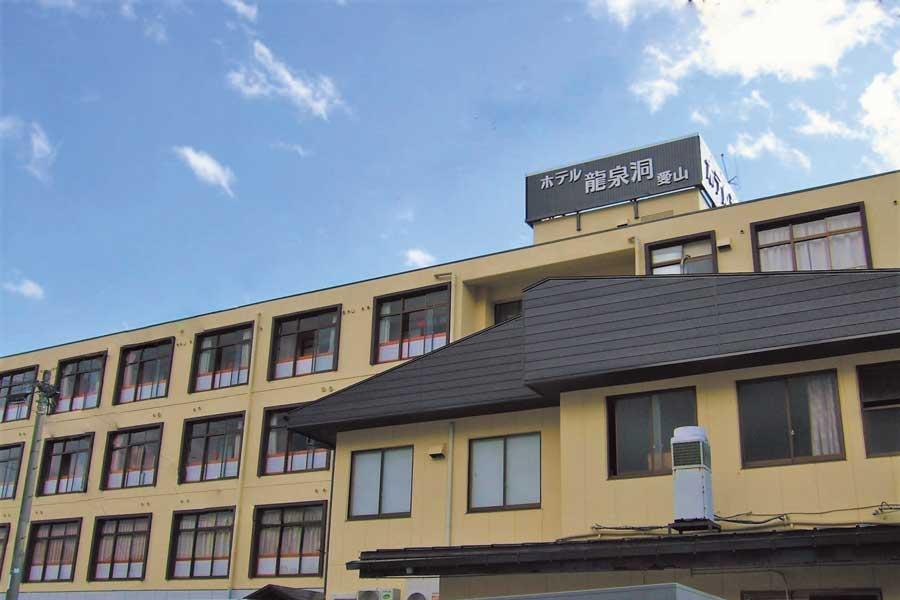 ホテル 龍泉洞 愛山