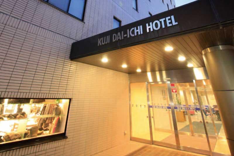 久慈第一ホテル