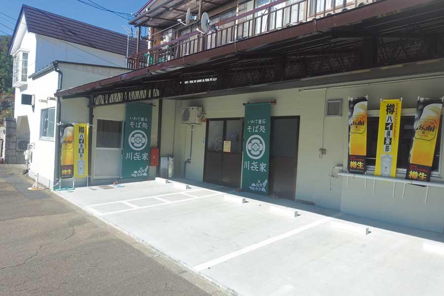 そば処川㐂家