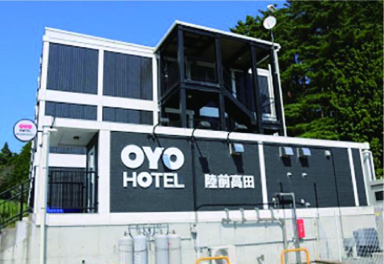 OYOホテル陸前高田